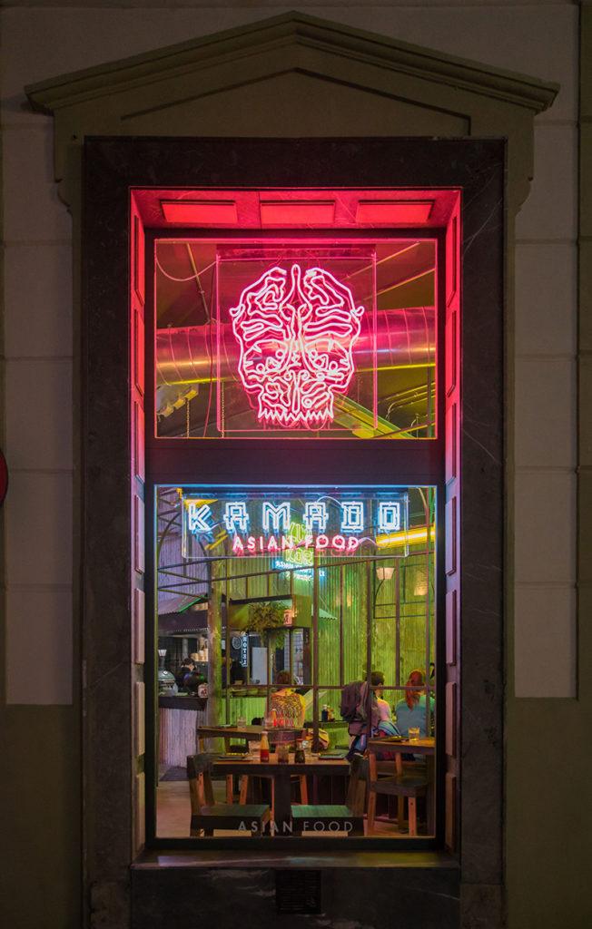 Kamado A Coruña Grupo Sibuya apertura noticias retail