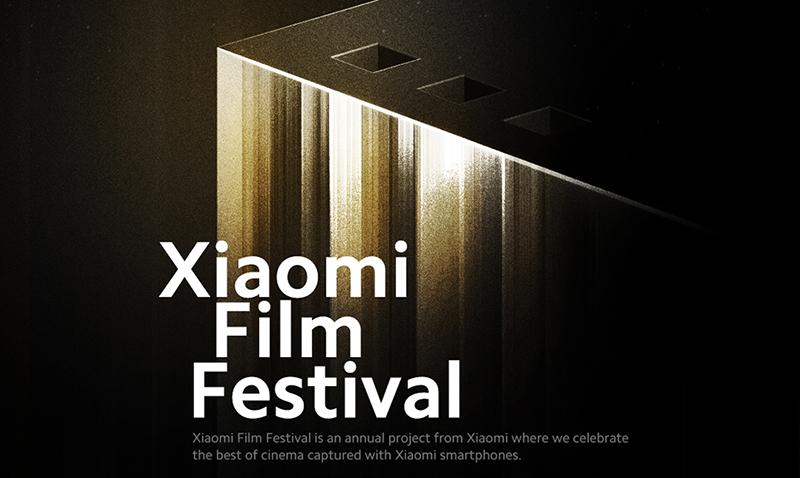 Xiaomi Film Festival cine smartphone tecnología noticias retail